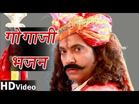 Rajasthani New Bhajan | Vachal Jave Poomanji Ne | Gogaji Song...