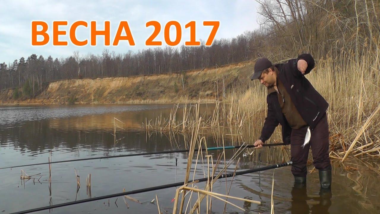 азы рыбалка на поплавочную удочку карася ранней весной