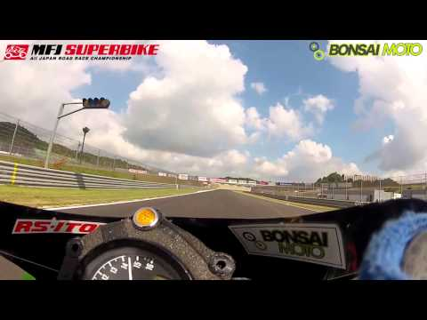 2013 SUPERBIKE : A LAP OF TWIN RING MOTEGI - ONBOARD CAM -   