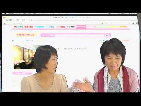 米盛智恵子と喜代ねえの脳転嬉タイム No.6