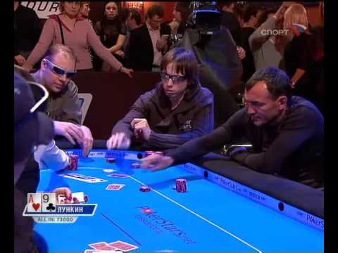 Russian Poker Tour Saint Petersburg E02 Satrip3