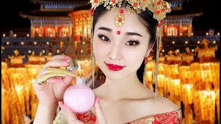 [ASMR] Royal Pampering Before Bed - Chinese Princess