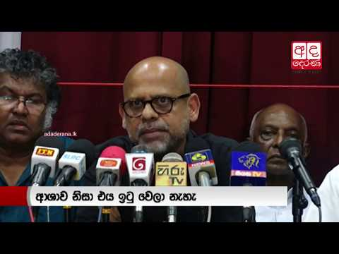 champika is against |eng