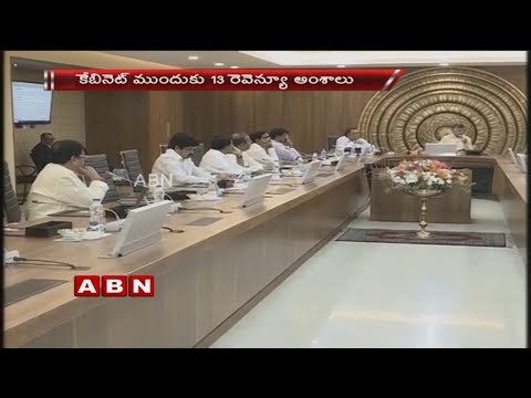 CM Chandrababu Naidu To Hold AP Cabinet Meeting Today | ABN Telugu