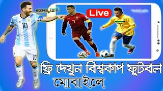 Sky Vpn Free Live Football-2018 |