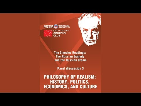 The Fifth International Conference �The Zinoviev Readings� at Rossiya Segodnya International Information Agency on the subject: «The Russian tragedy and the Russian dream» October 27,...