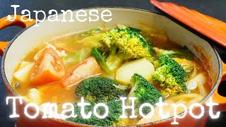 How to make Japanese Tomato Hotpot --- Japanese home cooking
