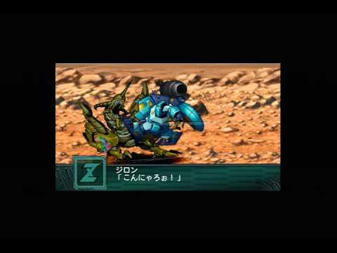 [PSP] 제2차 슈퍼로봇대전Z 재세편 - 워커개리어 풀파워