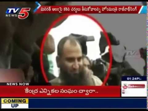 Rajnath Singh Fires on Masarat Alam for waving Pak flag | J&K Rally : TV5 News