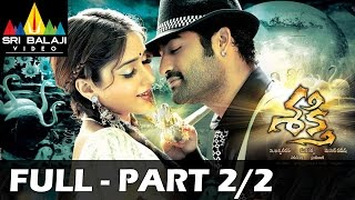 Shakti - Shakti Telugu Full Movie || Part 2/2 | Jr.NTR, Ileana | With English Subtitles
