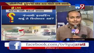Rajkot: Suicide case of woman ASI and constable; Police investigation underway| TV9News