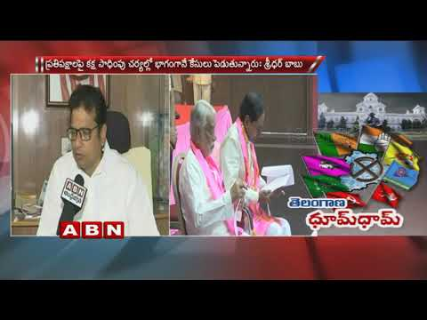 Congress Leader Sridhar Babu Face To Face Over Congress Party Strategies In Telangana | ABN Telugu