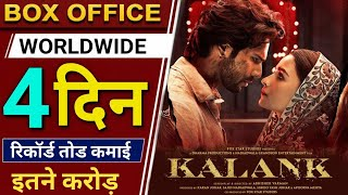 Kalank Box Office Collection Day 4,  Box Collection Of Kalank Movie