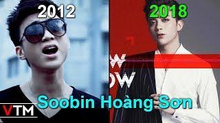 Soobin Hoàng Sơn│Lịch Sử Âm Nhạc (2012 - 2018)