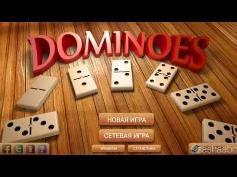 domino обзор игры андроид game rewiew android