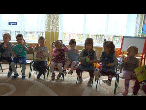 У Хмельницькому будують четвертий новий дошкільний навчальний заклад за 2, 5 роки