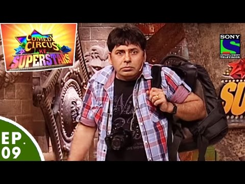 Comedy Circus Ke Superstars - Episode 9 - Spoof Special MP3