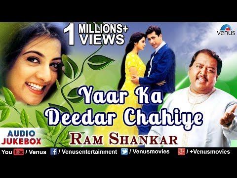 Yaar Ka Deedar Chahiye : Singer - Ram Shankar | Hindi Album Songs | Audio Jukebox