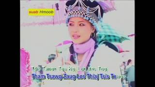 Kawm Muas - Hu Tsis Tau Koj