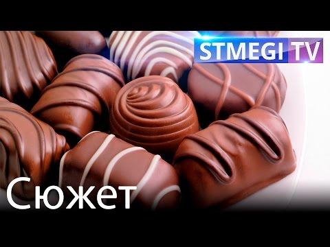 Экскурсия на шоколадную фабрику Озерский сувенир