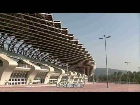 高雄國家體育場 - 永續平衡的生命力
