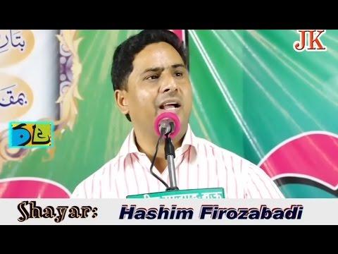 Hashim Firozabadi All India Mushaira Kairabad 29-04-2017