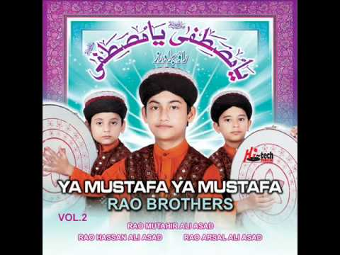 Apni Rehmat Ke Samundar Rao Brothers 2012 video