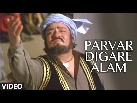 Parvar Digare Alam Full Song | Allah-Rakha | Shammi Kapoor