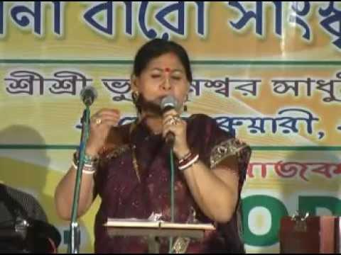 Bishnupriya Manipuri Video Song : 02- Singer : Mira Sinha (prog.at Silchar, India) From Bangladesh. video