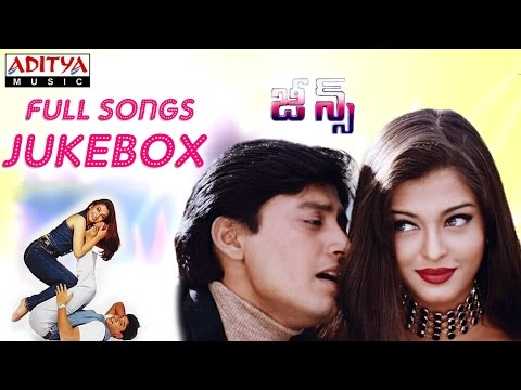 Jeans Telugu Movie Full Songs - Jukebox video