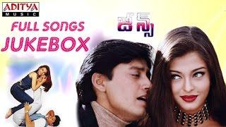 Jeans (జీన్స్) Telugu Movie Full Songs Jukebox || Prashanth, Aishwarya rai