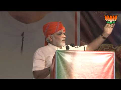 Speech at Congress Hatao - Desh Bachao Rally in Faridabad: Shri Narendra Modi: 28.09.2012