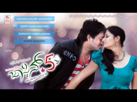 Latest Kannada Movie Songs | Jasmine 5 Movie I Jukebox I Mohan...