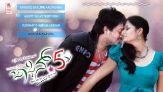Latest Kannada Movie Songs | Jasmine 5 Movie I Jukebox I Mohan, Navya