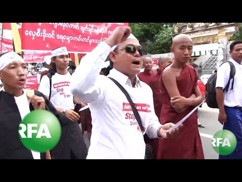 Myanmar Nationalists March Against Pressure Over Rohingya Boat People