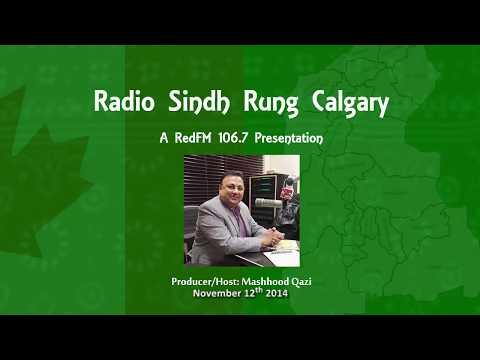 Radio Sindh Rung Show - Nov 12th 2014