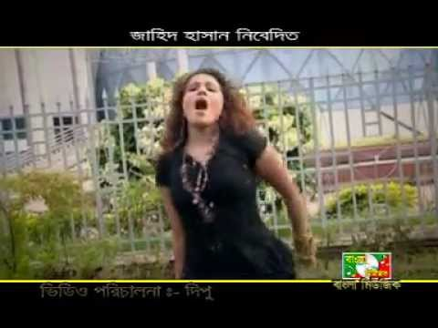 Sexi Song Dhaka Buty video