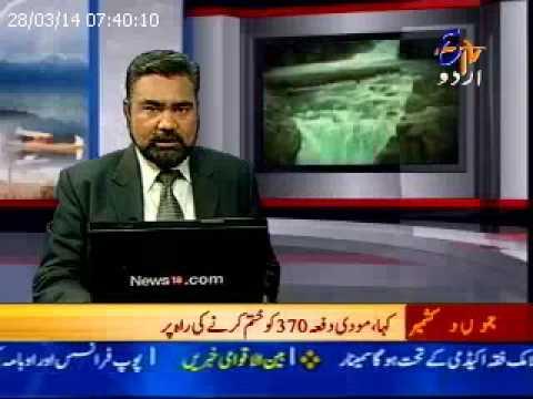 Kashmir News - 28th March 2014