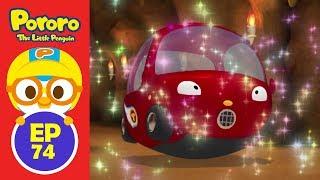 Ep74 Pororo English Episode | Tutu and Tongtong | Animation for Kids | Pororo the Little Penguin
