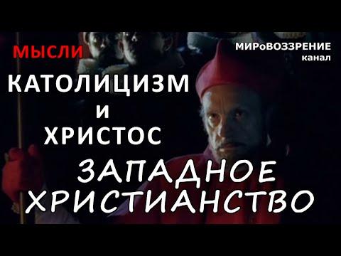 Images of идиот (тп игра в бисер, тк культура) достоевский фм