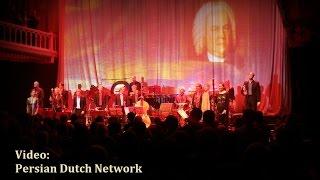 باخ در ایران -- گروه سازهای بادی هلند, همراه با کیهان کلهر