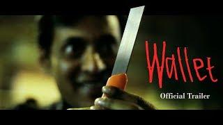 WALLET  ( Official Trailer )   Film by Anir   Suspense   Thriller   Horror   Bengali Short Film