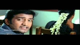 Kadhal Pisase - Kadhal Pisase Latest Trailer Ayngaran HD Quality