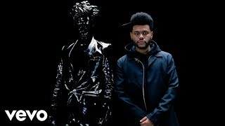 Gesaffelstein The Weeknd Lost In The Fire Official Audio