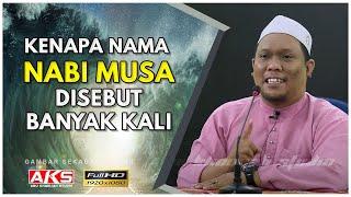Mengapa Musa Disebut Banyak Kali Di Dalam Al-Quran   Ustaz Auni Mohamad