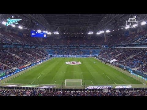 «Зенит» — «Арсенал»: полный обзор матча