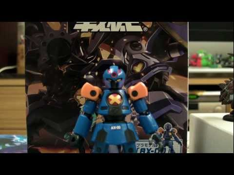 Level 5 / Bandai : Danball Senki -  Limited Edition AX-00 ダンボール戦機 Review