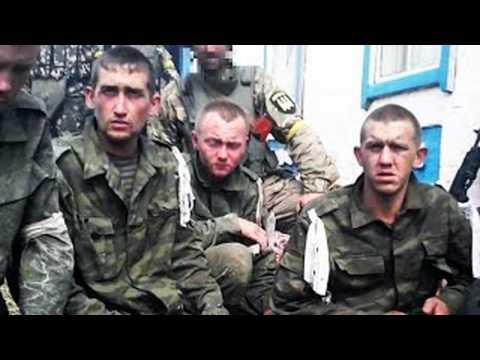 Российские  военнопленные на Донбассе