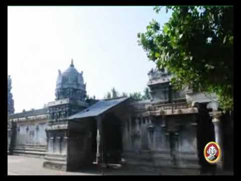 Thirupuram...