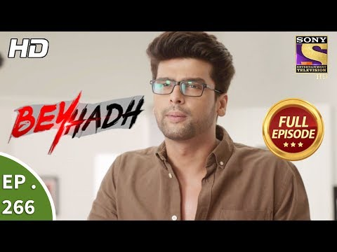 Beyhadh - बेहद - Ep 266 - Full Episode - 18th October, 2017 thumbnail